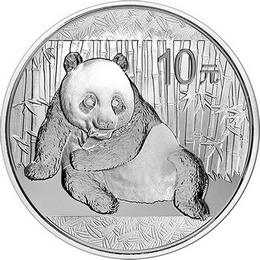 2015 China Panda 1oz Silver BU in Capsule