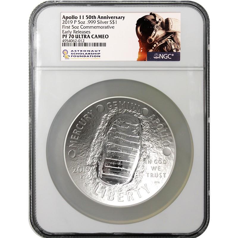 2019 Apollo 11 50th Anniversary 5 oz Proof Silver Dollar FREE FAST SHIPPING!