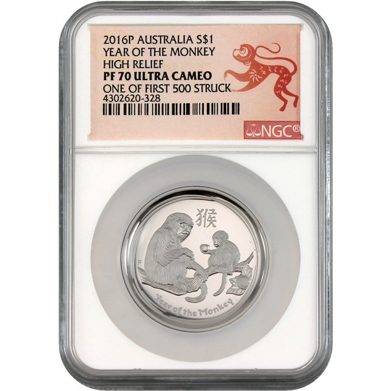 2016 P Australia Silver High Relief Monkey NGC PF70 UC One of first 500 Struck
