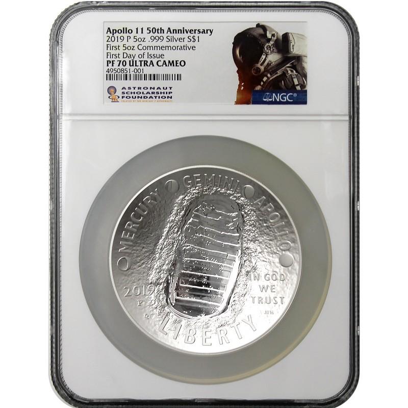 2019 S Apollo 11 50th 2-Coin Commem Clad Half Set NGC PF70 FR Black SKU57106